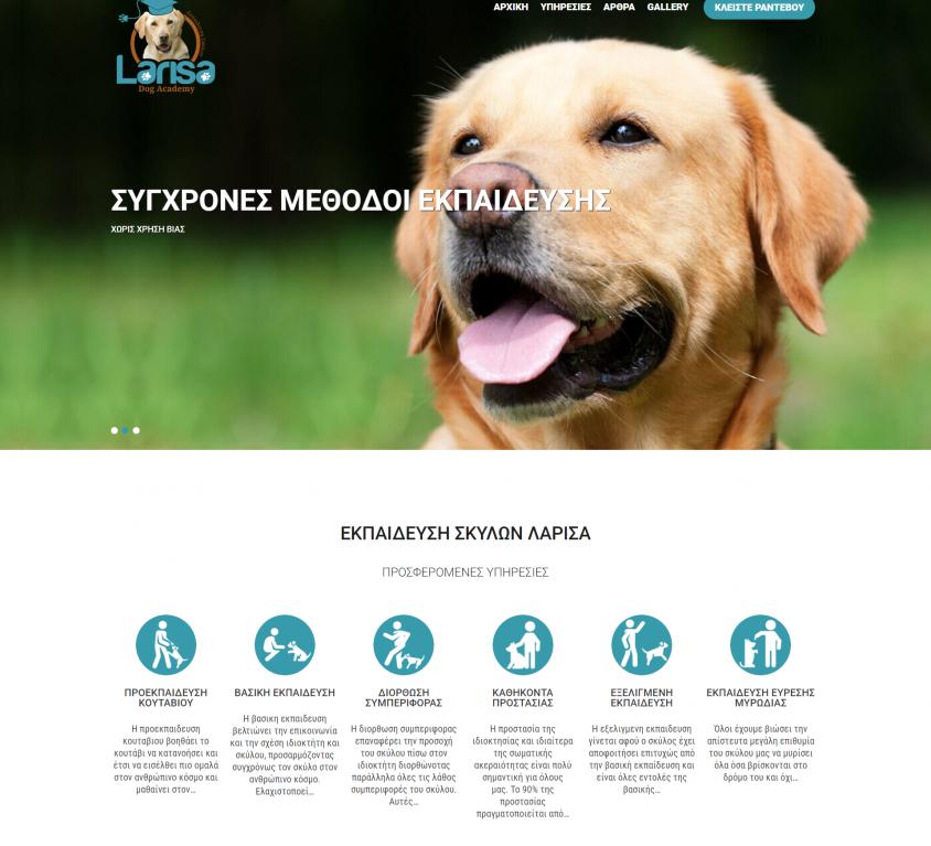 LarisaDogAcademy.gr