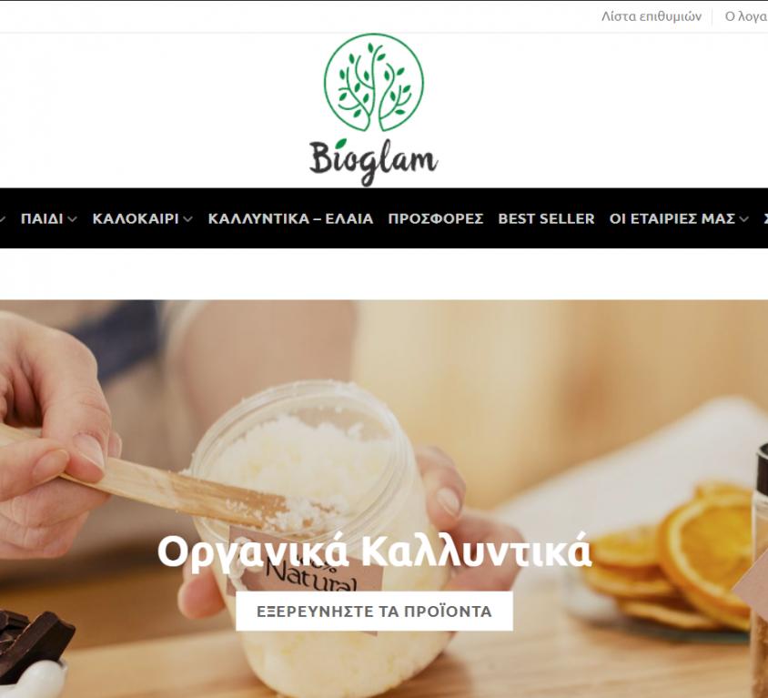 bioglam.gr